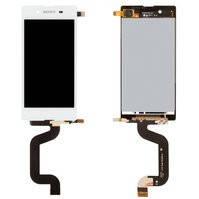 Дисплей для мобильных телефонов Sony D2202 Xperia E3, D2203 Xperia E3, D2206 Xperia E3, белый, с сенсорным экраном