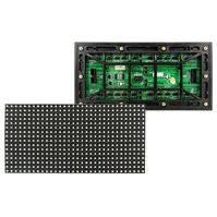LED-дисплей для рекламы P8-RGB-SMD (256 × 128 мм, 32 × 16 точек, IP65, 6000 нт)
