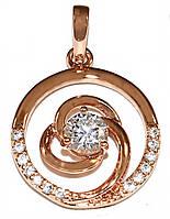 Кулон ХР, позолота с красным оттенком.Камни: белый  циркон. Высота кулона: 2,5 см. Ширина:18 мм.