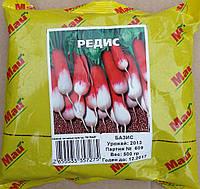 Семена редиса 0,5 кг сорт Базис