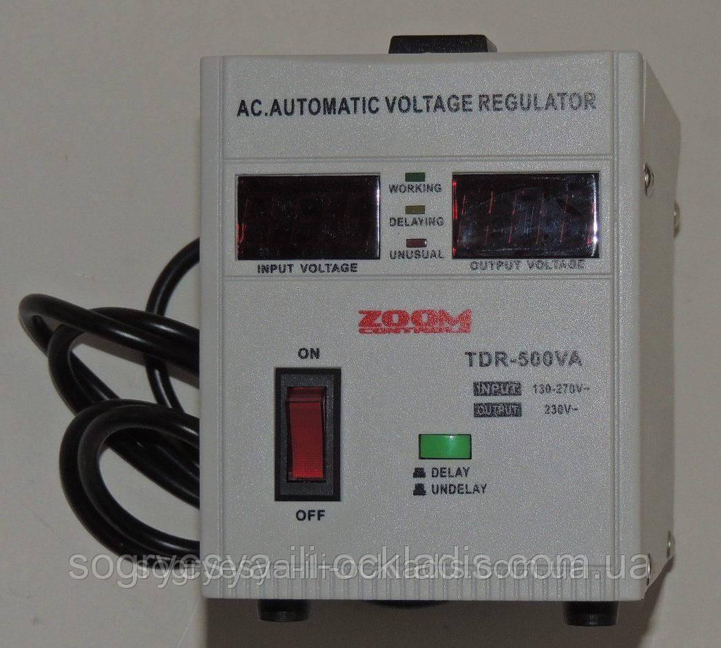 Стабилизатор напряжения Zoom 500 Вт. серии TDR-500VA (ф.у, Китай) для поддержания 220 В. и защиты, к.з. 0537/1