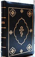 Библия на молнии (кожаная) темно-зеленого цвета, фото 1