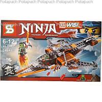 """Конструктор SY 528 """"Ninja"""""""