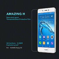 Защитное стекло Nillkin Anti-Explosion Glass для Huawei Enjoy 6S