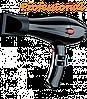 Фен MAGIO MG-157