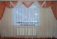 Ламбрикен Классика 4м терракот с бахрамой, фото 1