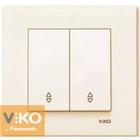Выключатель двойной проходной крем Viko (Вико) Karre (90960117)