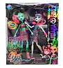 Кукла Monster High 2067 DH