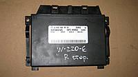 Блок управления акпп Mercedes W220 S-Class A0325453032