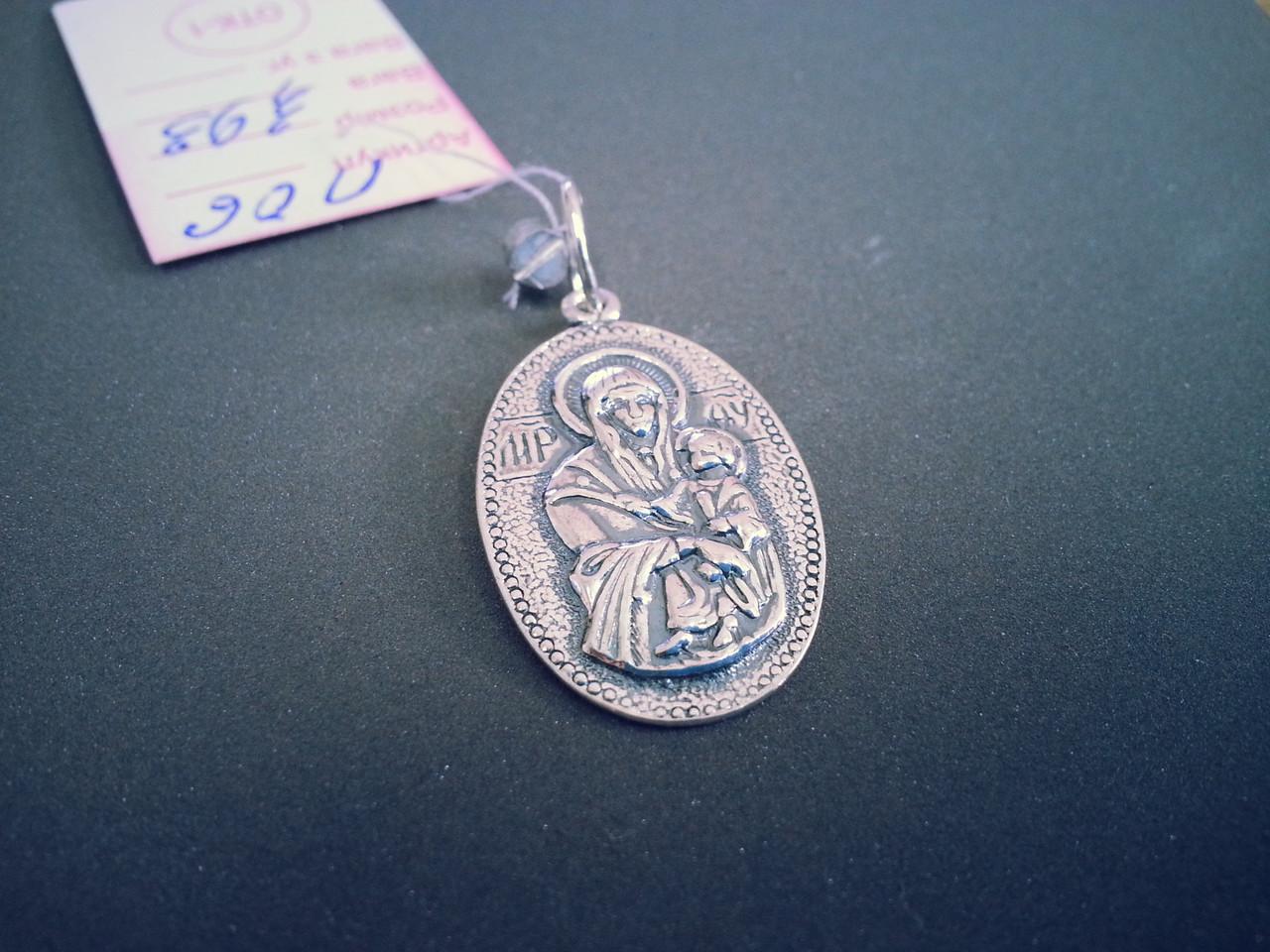 Серебряная ладанка Божией Матери