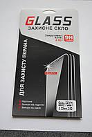 Защитное стекло для Sony Xperia X Compact F5321, F1061