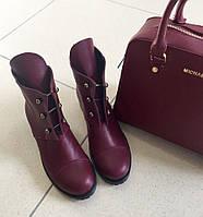 Стильные женские ботинки в стиле HERMAS натуральная кожа, внутри на байке, декор болты. Цвет марсала