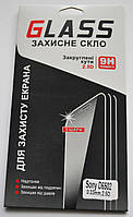 Защитное стекло для Sony Xperia Z2 D6502, F1062