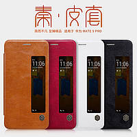 Кожаный чехол Nillkin Qin для Huawei Mate 9 Pro (4 цвета)