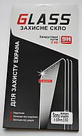 Защитное стекло для Sony Xperia E3 D2202, F1064