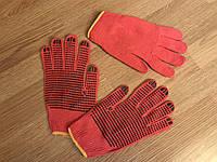 Перчатки оранжевые рабочие х/б с пвх точкой 700 грамм