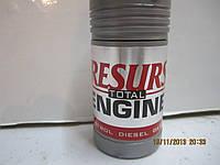 Присадка в двигатель Ресурс Тотал, ВМП