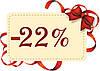04.01.17 - 11.01.17 Еженедельная акция - Товар недели, скидка 22 % на Антиобледенитель для пруда OASE Icefree 20