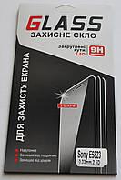 Защитное стекло для Sony Xperia Z5 D5823, F1058