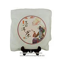 Чай Пуэр Шу Элитная серия 1998 года прессованный 357г