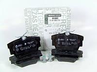 Тормозные колодки задние, Рено Трафик - RENAULT (Оригинал) - 7701054772