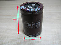 Эл. конденсаторы Nippon 470 µF x 450 v  105°С.