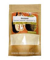 Баобаб в порошке 150 грамм