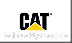 Cat - главный публичный бренд компании Caterpillar. Спецтехника торговой марки CAT – широкий спектр погрузчиков, бульдозеров, экскаваторов, скреперов или самосвалов.