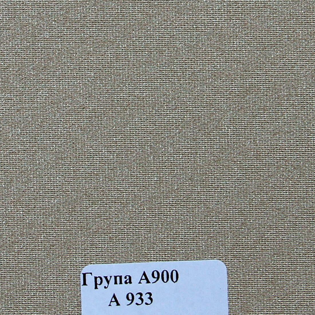 Рулонные шторы Одесса Ткань Люминис Перламутр А-933