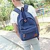 Рюкзак для города однотонный, фото 2