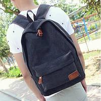 Рюкзак для города однотонный школьный