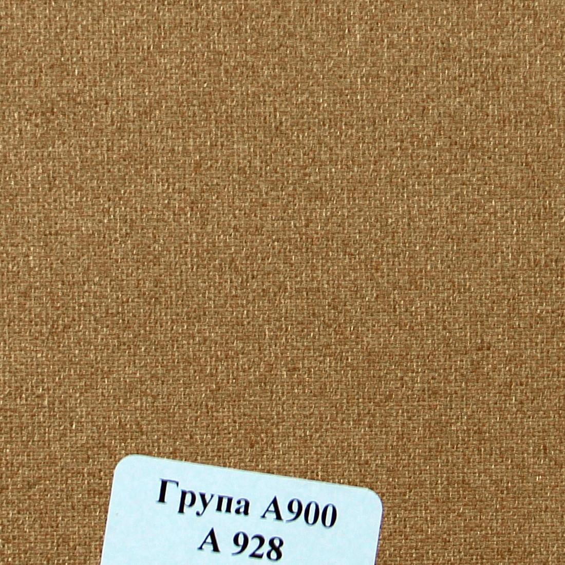 Рулонные шторы Одесса Ткань Люминис Коричневый А-928