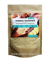 Имбирь молотый 150 грамм