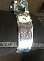 Хомут на шланг 74-79 мм