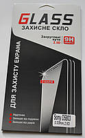 Защитное стекло для Sony D5803 Xperia Z3 0,33мм 9H 2.5D