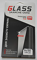 Защитное стекло для Sony D5503 Xperia Z1 0,33мм 9H 2.5D