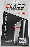 Защитное стекло для Sony F5321 Xperia X Compact 0,33мм 9H 2.5D