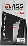 Защитное стекло для Sony E6533 Xperia Z3+ plus 0,33мм 9H 2.5D