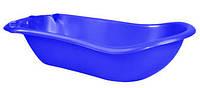 Ванночка детская ТМ Алеана (синяя)