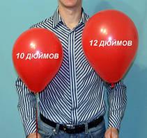 """Шар с гелием 12"""" в Николаеве"""