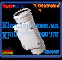 Ревизия бесшумная 100 SKOLAN Ostendorf