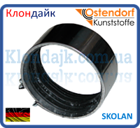 Хомут соеденительный для стальних труб системы SML 100 SKOLAN Ostendorf