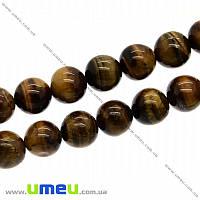 Бусина натуральный камень Тигровый глаз, 12 мм, Круглая, 1 шт (BUS-018401)