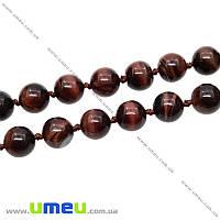 Бусина натуральный камень Бычий глаз, 10 мм, Круглая, 1 шт (BUS-018547)