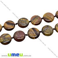 Бусина натуральный камень Тигровый глаз, 15х5 мм, Круглая плоская, 1 шт (BUS-018470)