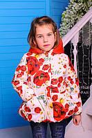Демисезонная курточка Мери с цветочным принтом. Рост 80-110 см