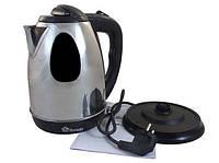 Чайник из Нержавеющей Стали MS 5001