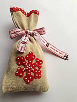 Мешочек подарочный из мешковины для чая, кофе, саше, трав
