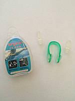 Беруши силиконовые для ушей и зажим для носа ARYCA ( набор)