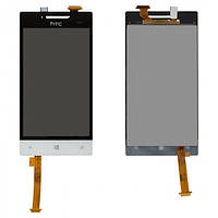 Дисплей (экран) для HTC A620e Windows Phone 8S + с сенсором (тачскрином) белый